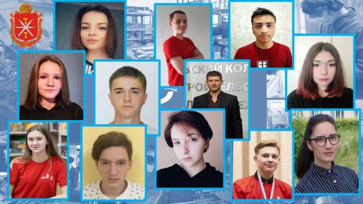 Подведены итоги финала национального чемпионата «Молодые профессионалы» (WorldSkills Russia)